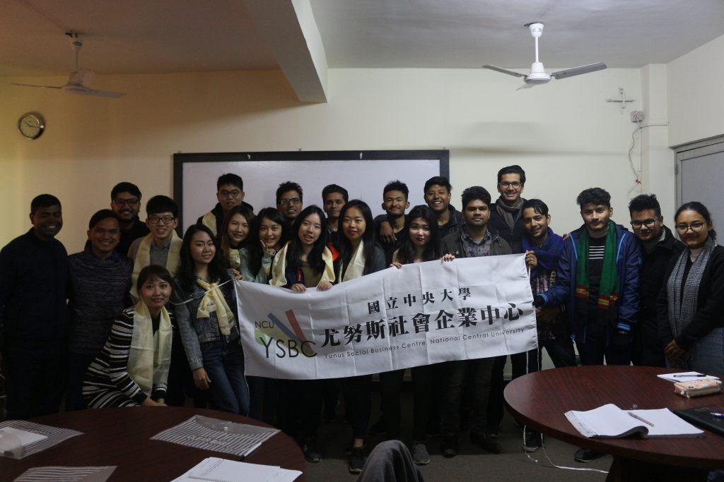 Nepal Social Business Internship