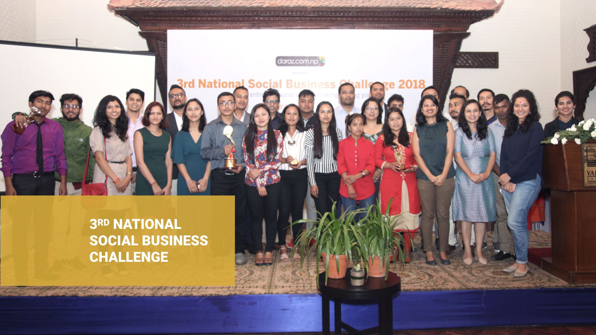 National Social Business Challenge 2018
